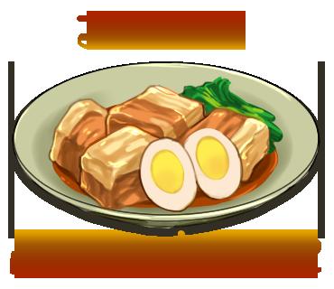 今日の晩御飯LINEスタンプ1