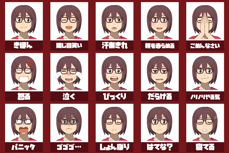 全15種類の似顔絵表情サンプル