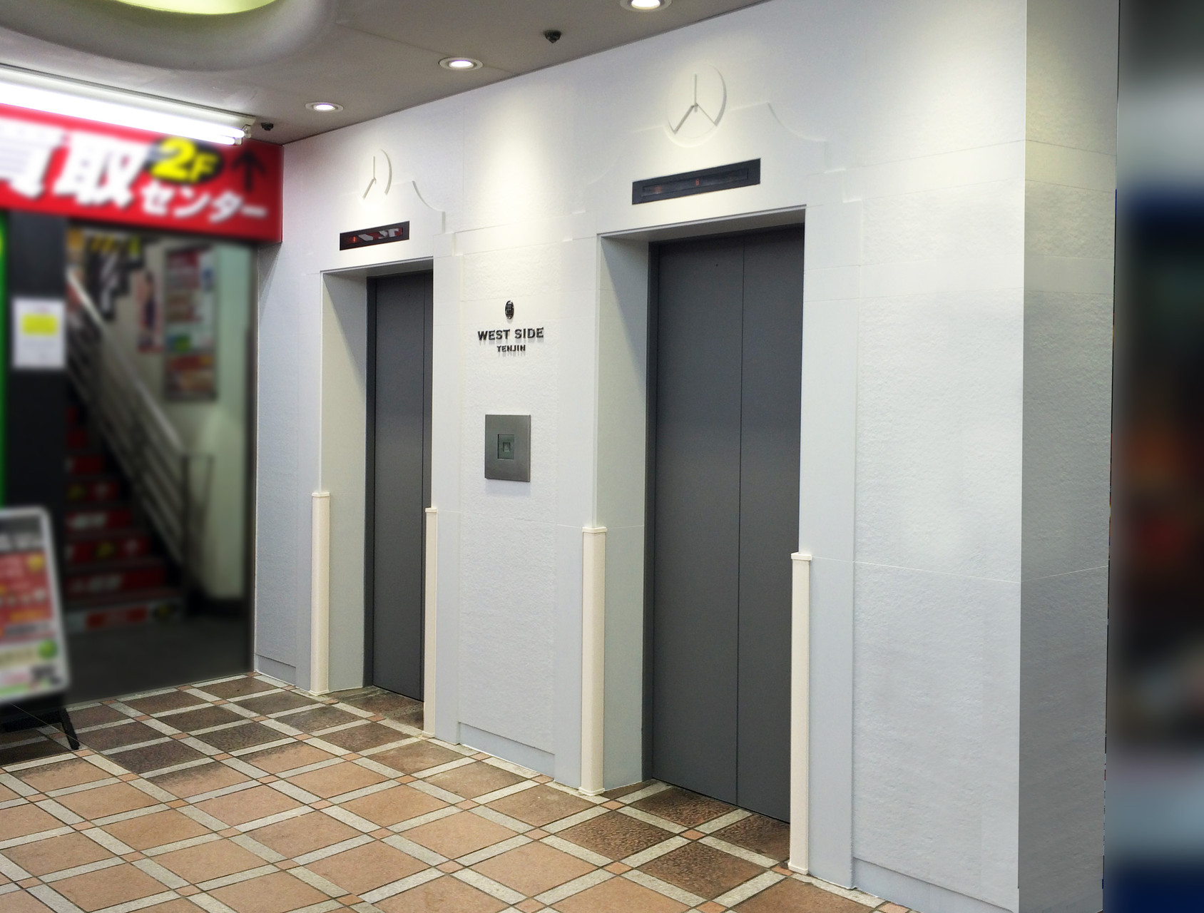 ウエストサイド天神ビル様 【部分改装/ロゴデザイン・設計・施工】
