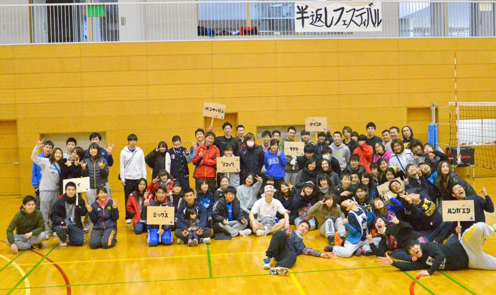 2017.3.26 HANGAESHI FESTIVAL Vol.1
