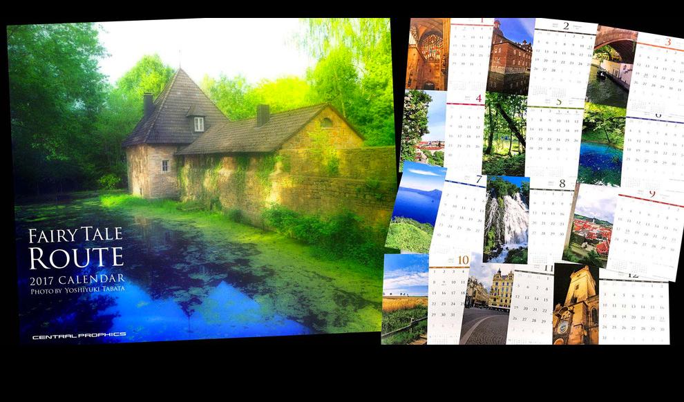 2017年度オリジナル卓上カレンダー「Fairy Tale Route(和訳:メルヘン街道)」というタイトルにて、チェコのチェスキー・クルムロフの町並みや、知床の森、白神山地の泉など、世界遺産を中心としたメルヘンチックな写真を集めてみました。