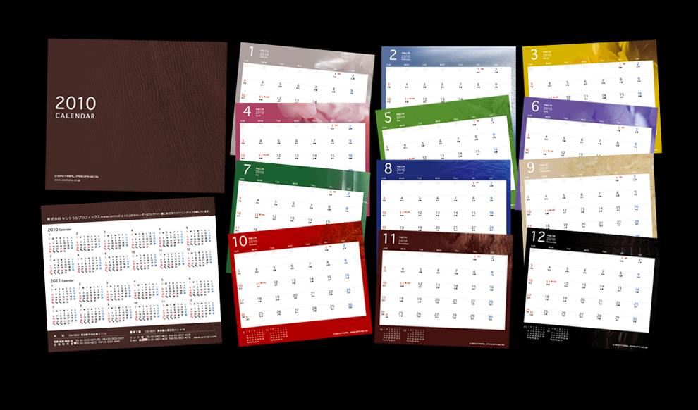 2010年度 オリジナル卓上カレンダー