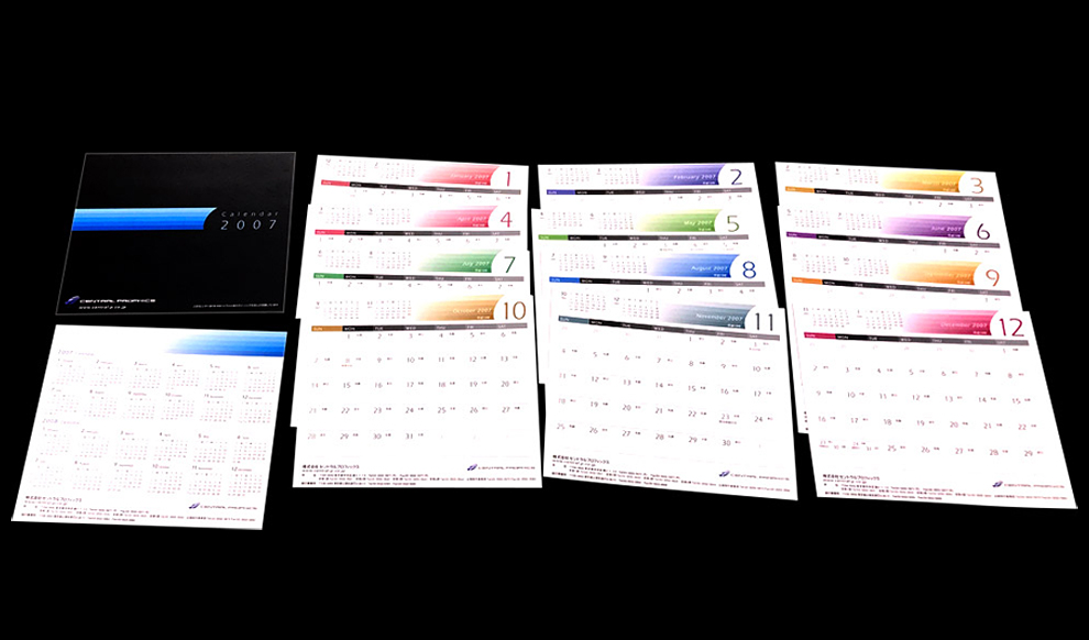 2007年度 オリジナル卓上カレンダー