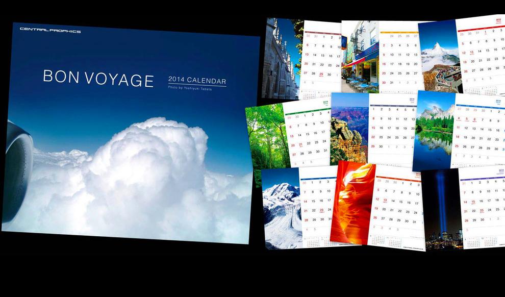 2014年度オリジナル卓上カレンダー「BON VOYAGE」というタイトルにて、神々しいマッターホルンの頂、雄大なグランドキャニオン、世界自然遺産の白神山地、幻想的な表情のアンテロープキャニオン、大迫力のゴルナー氷河など、旅先の景色をカラフルに切り取りました。