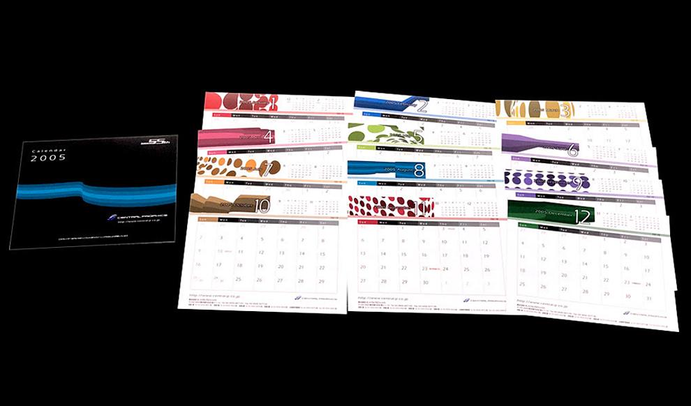 2005年度 オリジナル卓上カレンダー