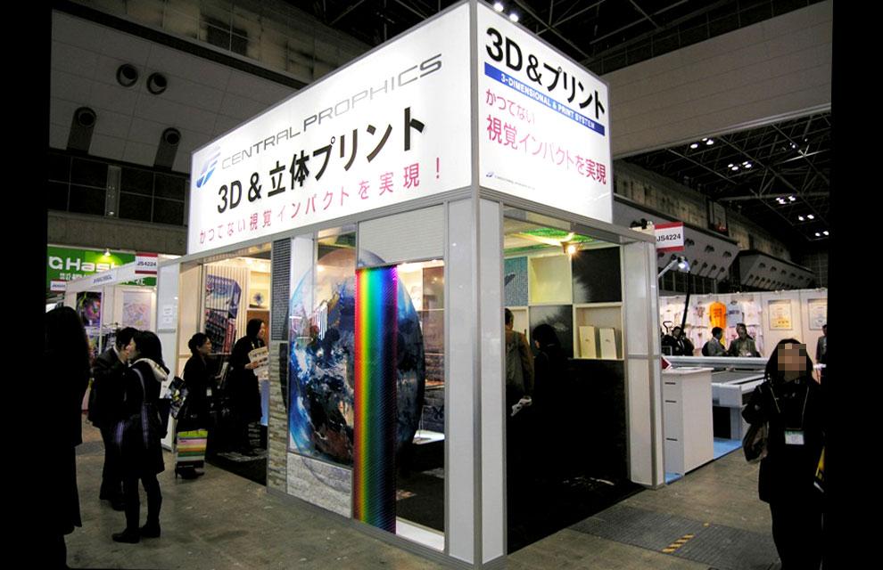 JAPAN SHOP 2009