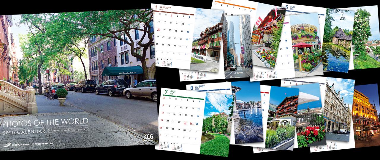 2020年度 オリジナル卓上カレンダー 世界各国の美しい町並みの写真を集めました。