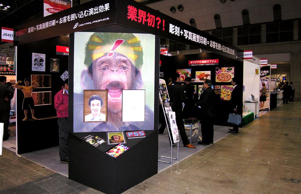 JAPAN SHOP 2008