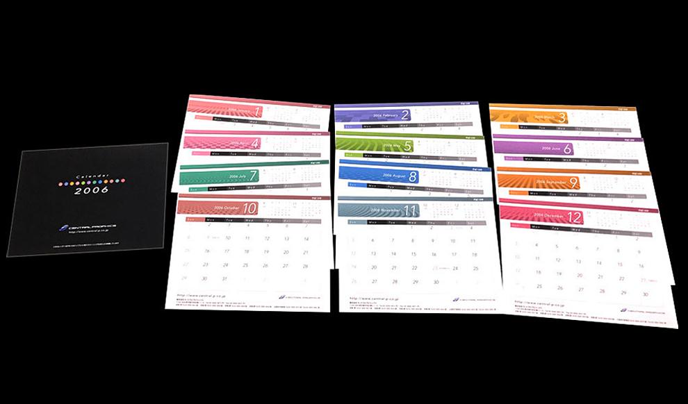 2006年度 オリジナル卓上カレンダー