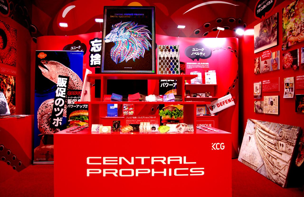 第5回 店舗販促EXPO 夏