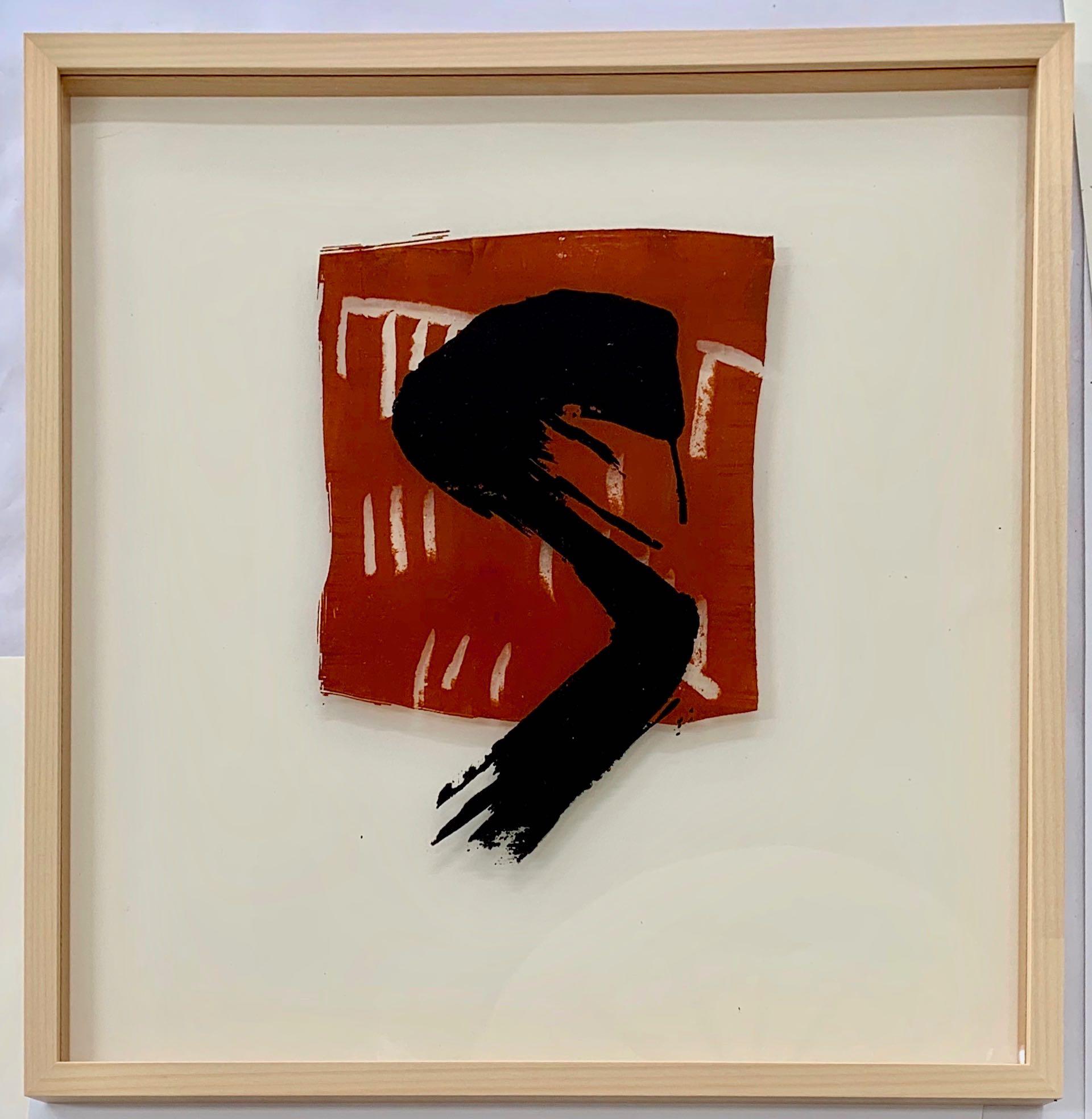 Swoosh braun, Siebdruck auf Acrylglas, 50 x 50 cm, gerahmt, 2019