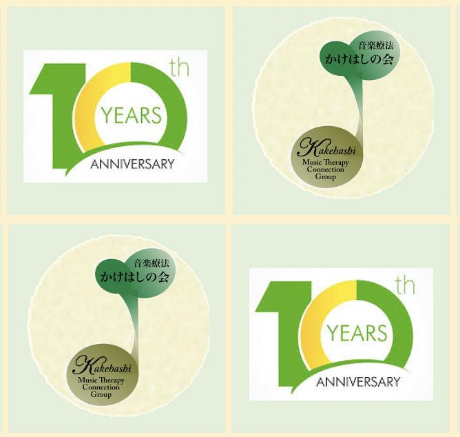 10周年記念♪オープンハウス開催しました