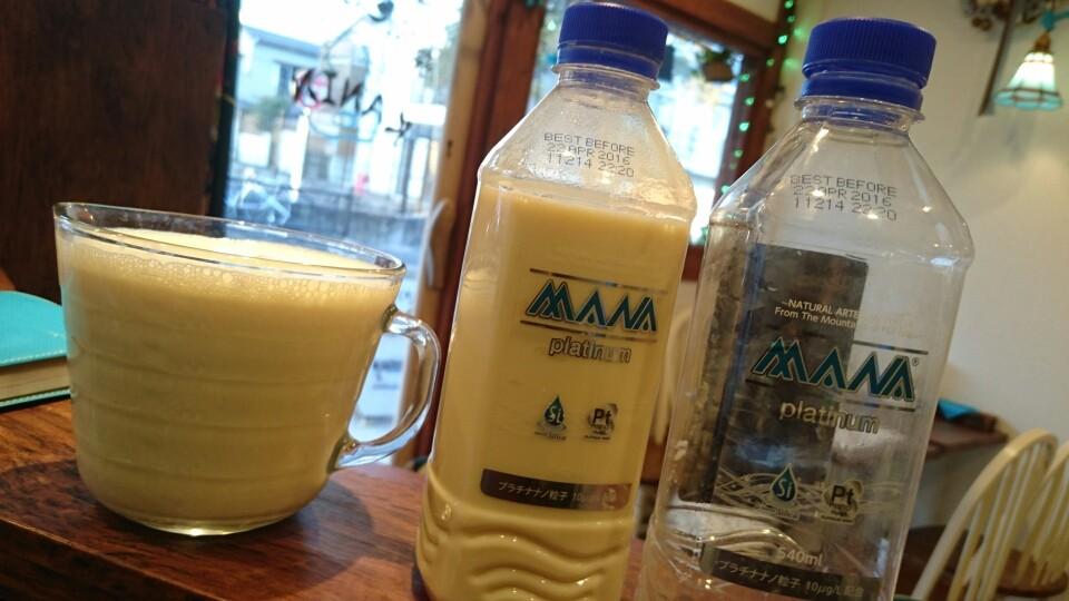 テイクアウト:濃厚豆乳計り売り500ml       280円(税別)
