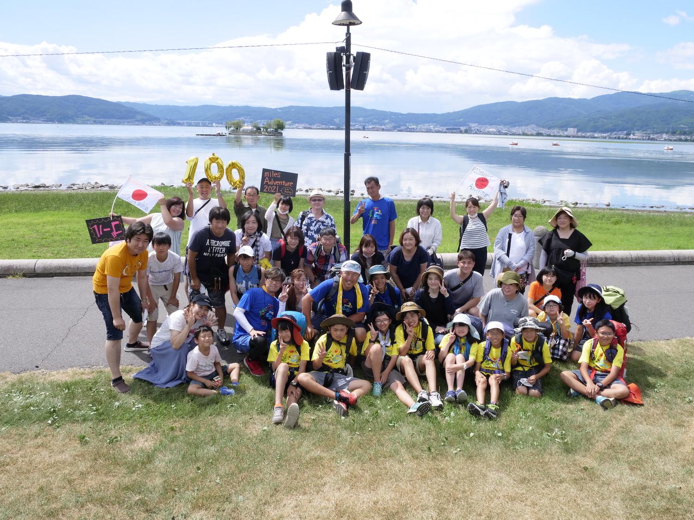 100milesAdventure2021第1ルート・最終日