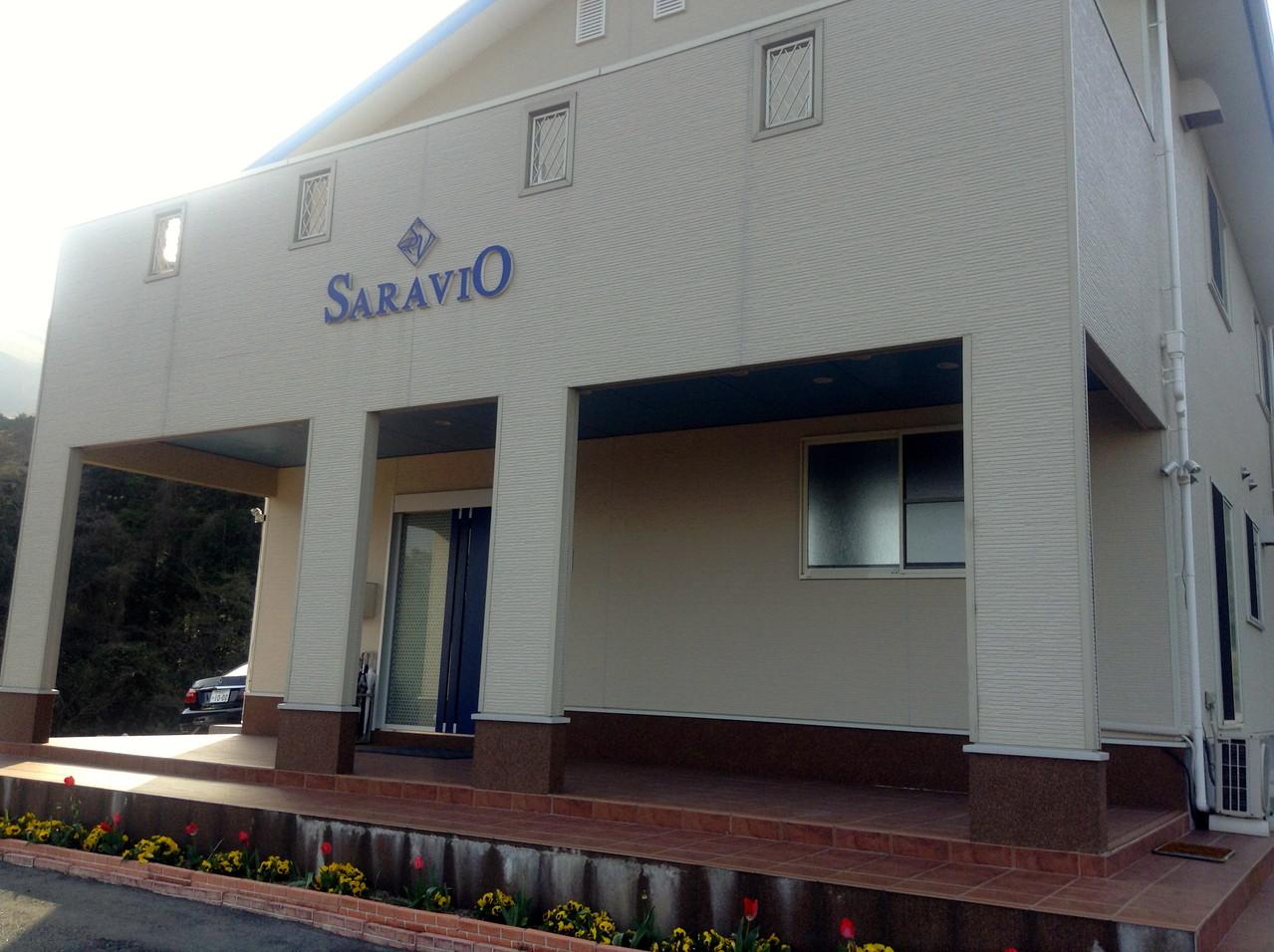 サラヴィオ本社および サラヴィオ中央研究所外観