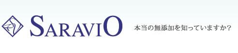Saravio Cosmetics Ltd.
