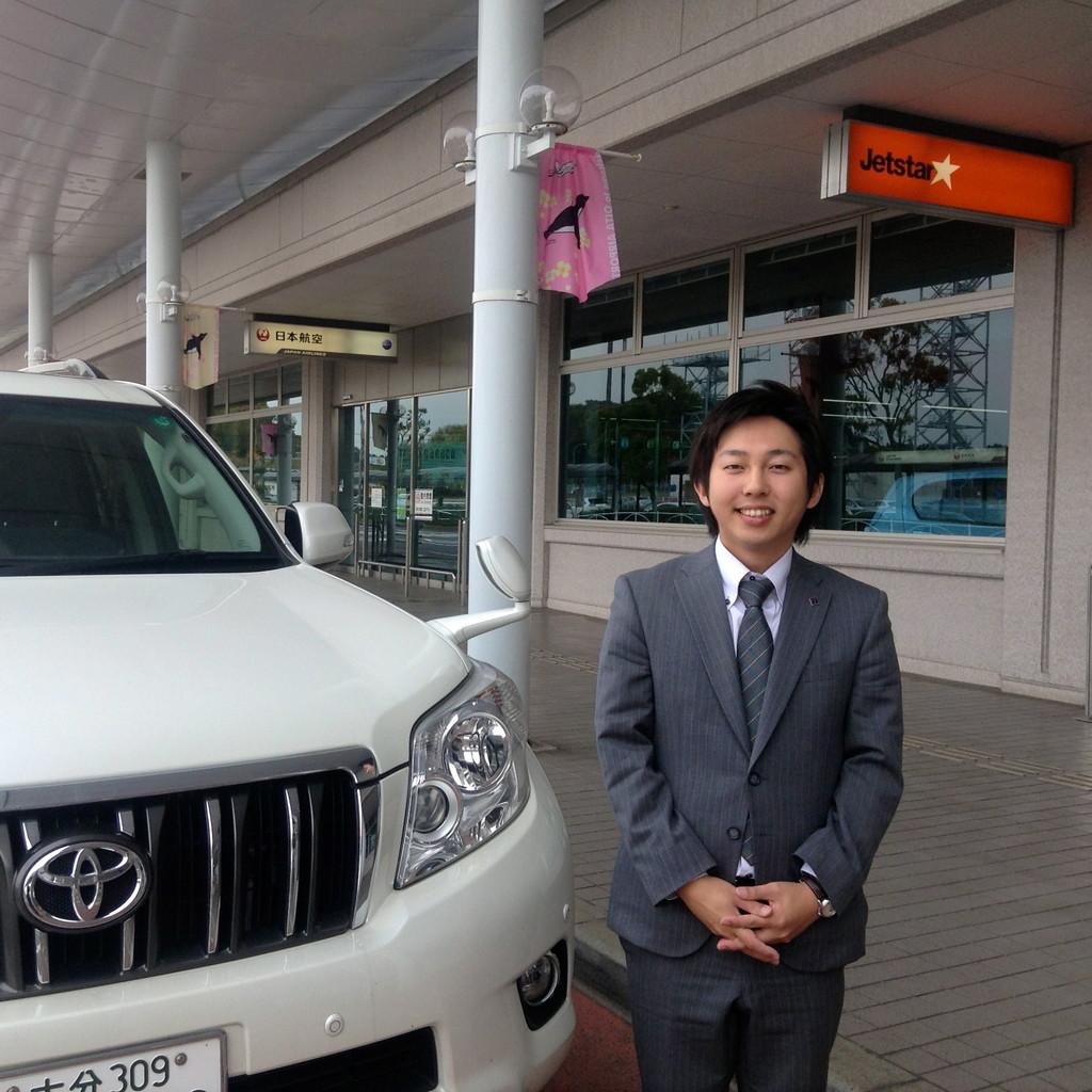 翌日早朝 大分空港まで送っていただいた益田主任