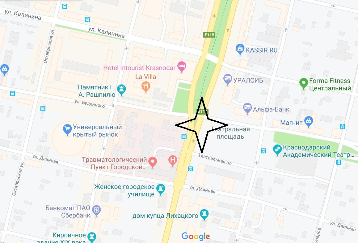 РФ, г.Краснодар, Театральная площадь
