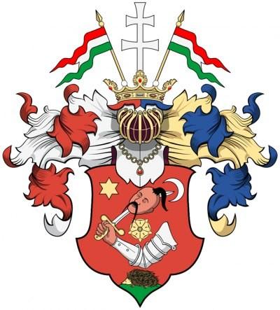 Герб венгерского города Хайдудорог.