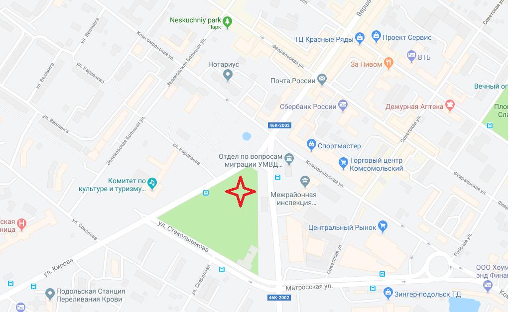 РФ, Московская обл., г. Подольск, центральный парк ближе к памятнику В.И.Ленина