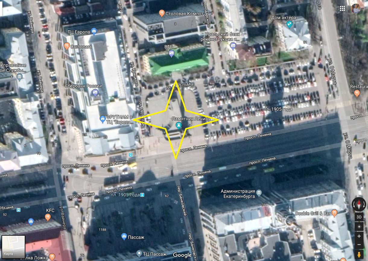 РФ, г. Екатеринбург, памятник В.И.Ленину напротив Администрации города