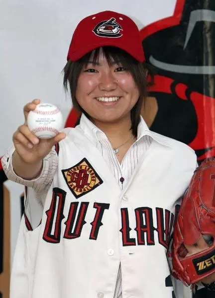 Eri Yoshida (AFP PHOTO / JIJI PRESS)