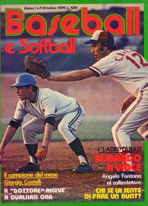 Una copertina della rivista Baseball e Softball