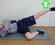 股関節外転トレーニング