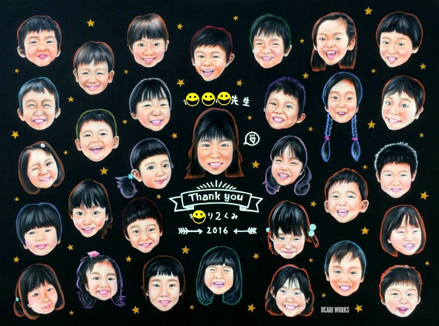 先生へ贈る31人の似顔絵ボード(450X600)