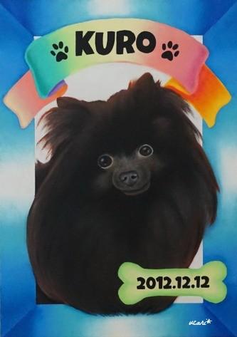 T様 愛犬KUROちゃんボード(A4)