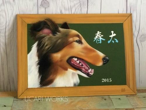 M様 愛犬春太くんボード(A4)