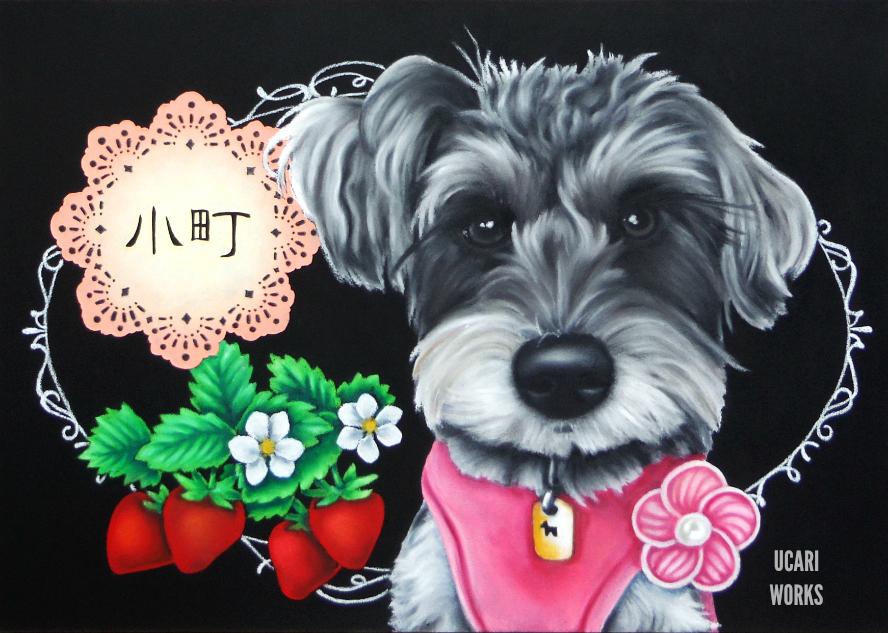 I様 愛犬こまちちゃんボード(A4)