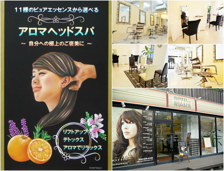 美容室BiZUu Hair 様 アロマヘッドスパボード(450mm x 700mm)