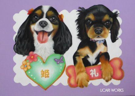 K様 愛犬姫&礼ちゃんボード(A4)