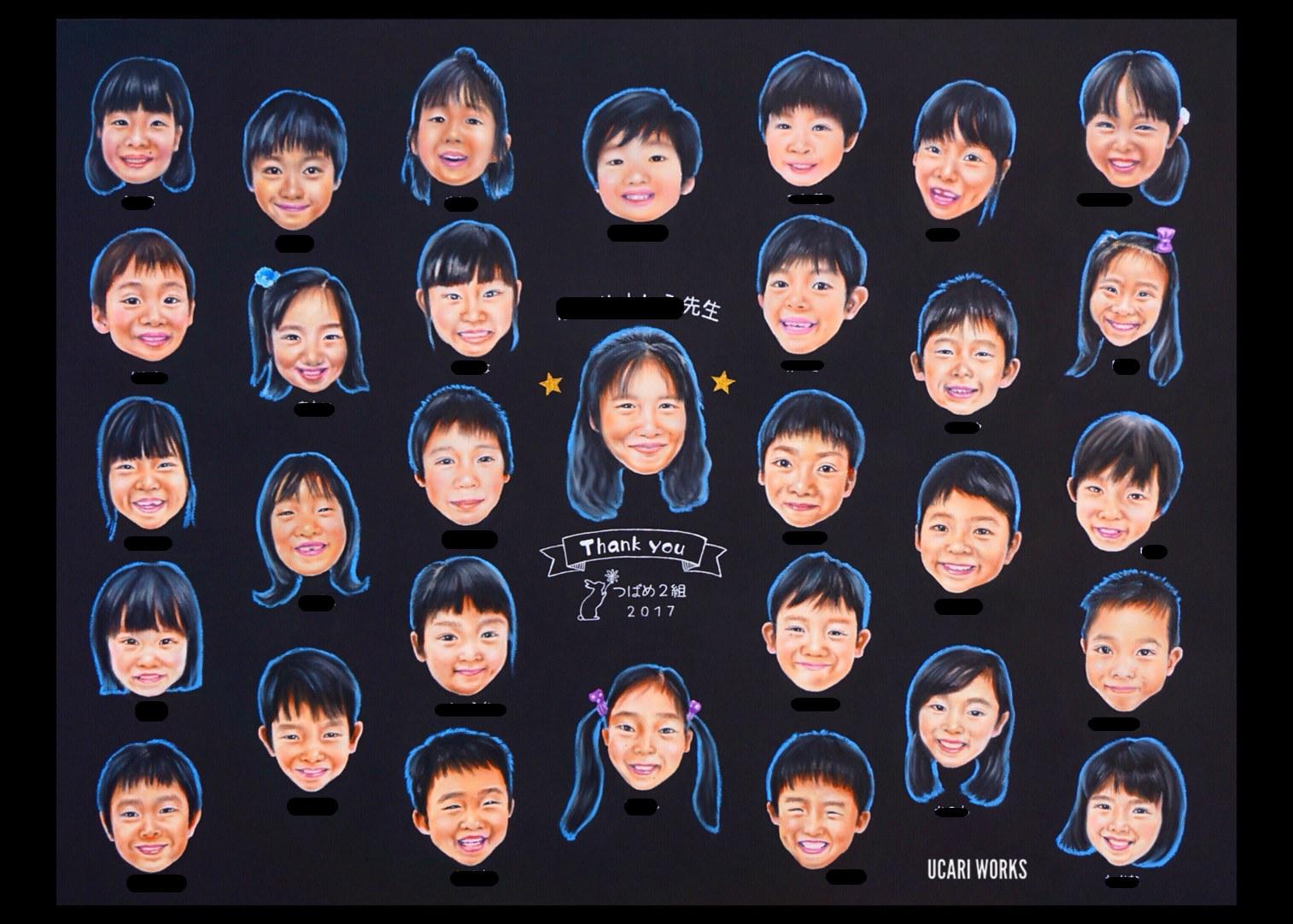 先生へ贈る31人の似顔絵ボード2017 (450X600)