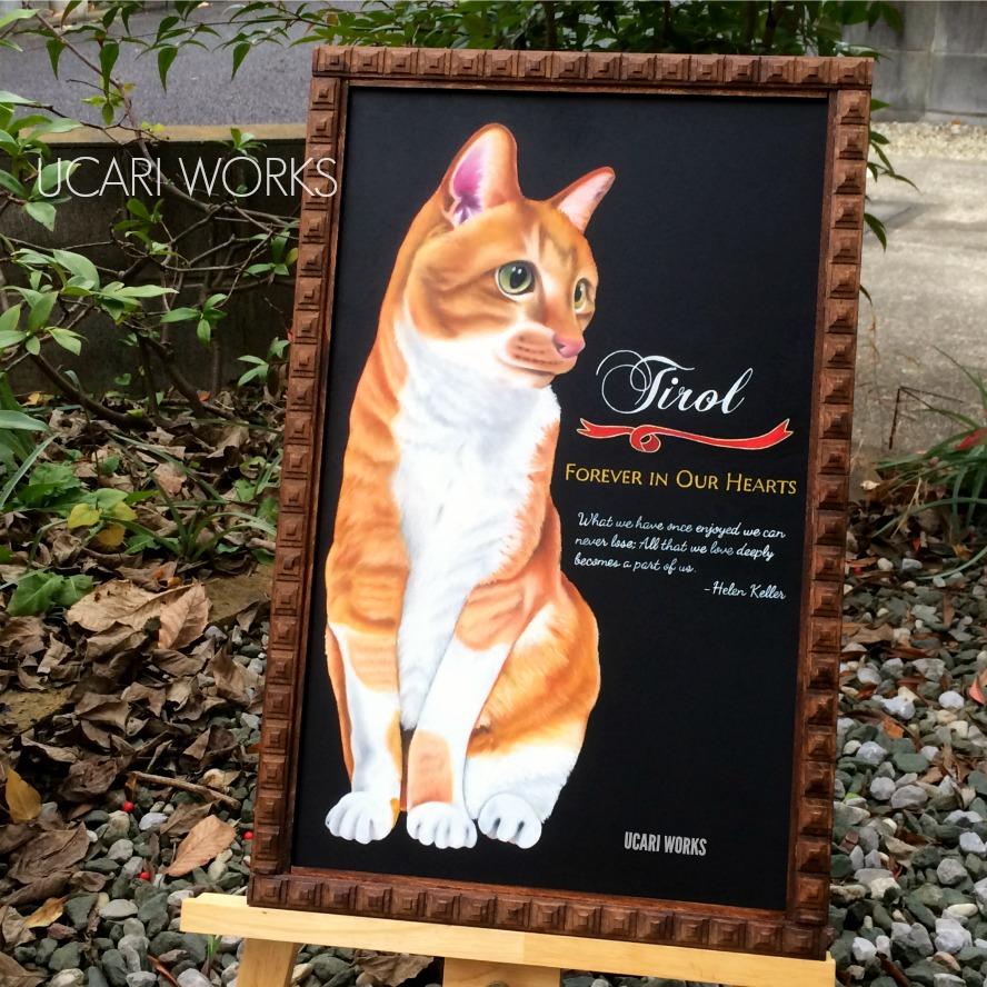 Sご夫妻の愛猫チロルに捧げるボード