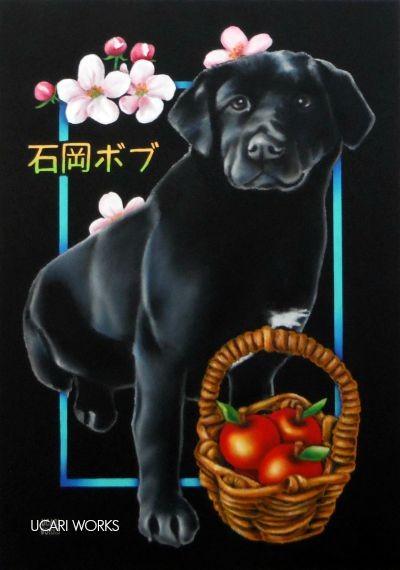 T様 ギフト用愛犬ボブくんボード(A4)