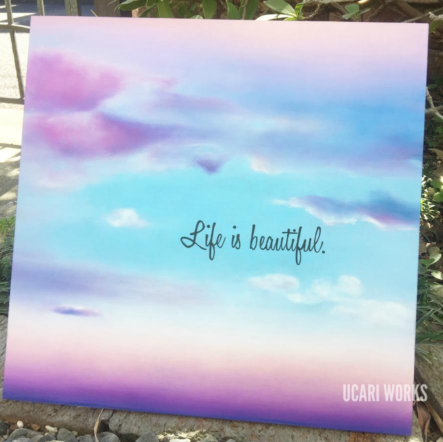 Life is beautiful  2017