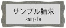 1000円クーポン付き
