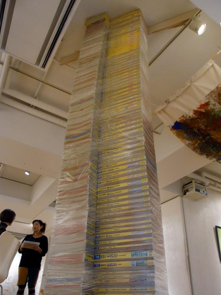 Telefonbücher-Seule, aus ganze Provinz in Japan, Yamanba gruppe in Tokyo 2012