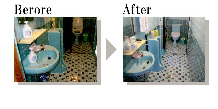 住宅1階トイレ