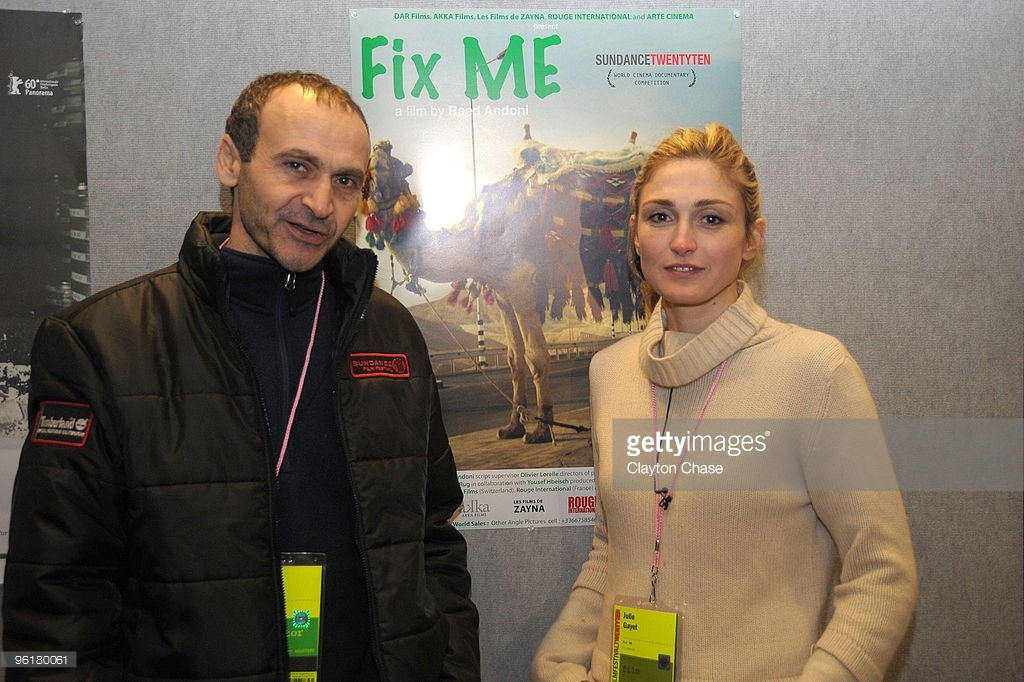 """Film """"Fix me"""" du réalisateur Raed Andoni"""
