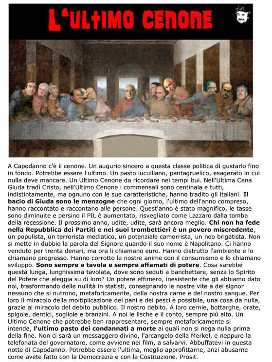 da www.beppegrillo.it