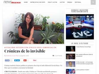 Entrevista a Cristina Acebrón Guirau en Círculo Rojo