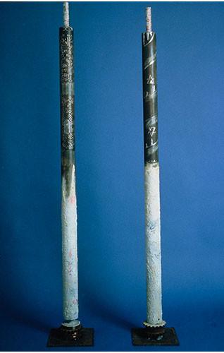 Adam et Eve - Collection Wanhich (1997) Acier gravé patiné pigments et cristaux - 170 cm