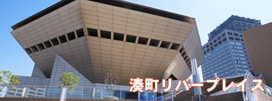 第1回大阪わくわく開運祭会場