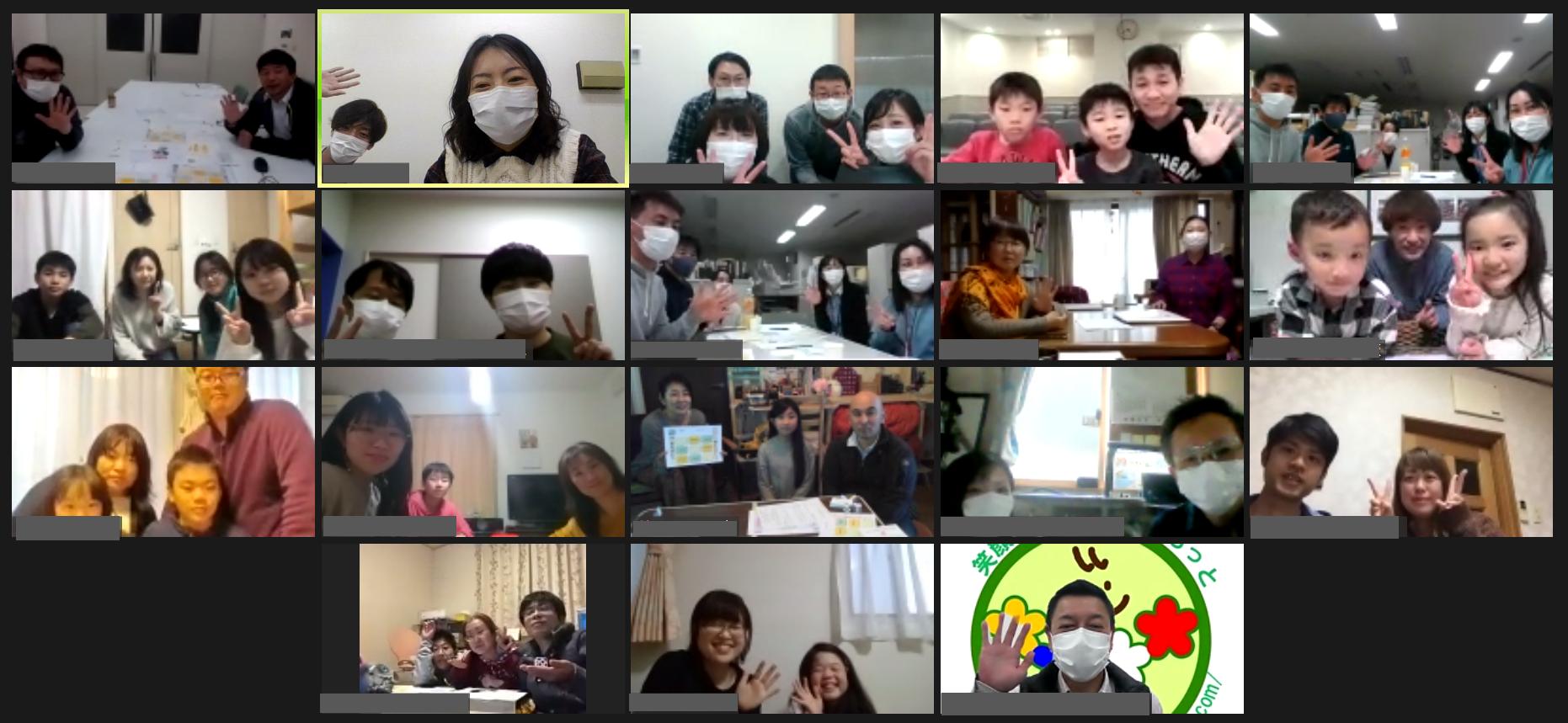 3/20(土)、防災ゲーム体験会を開催しました!
