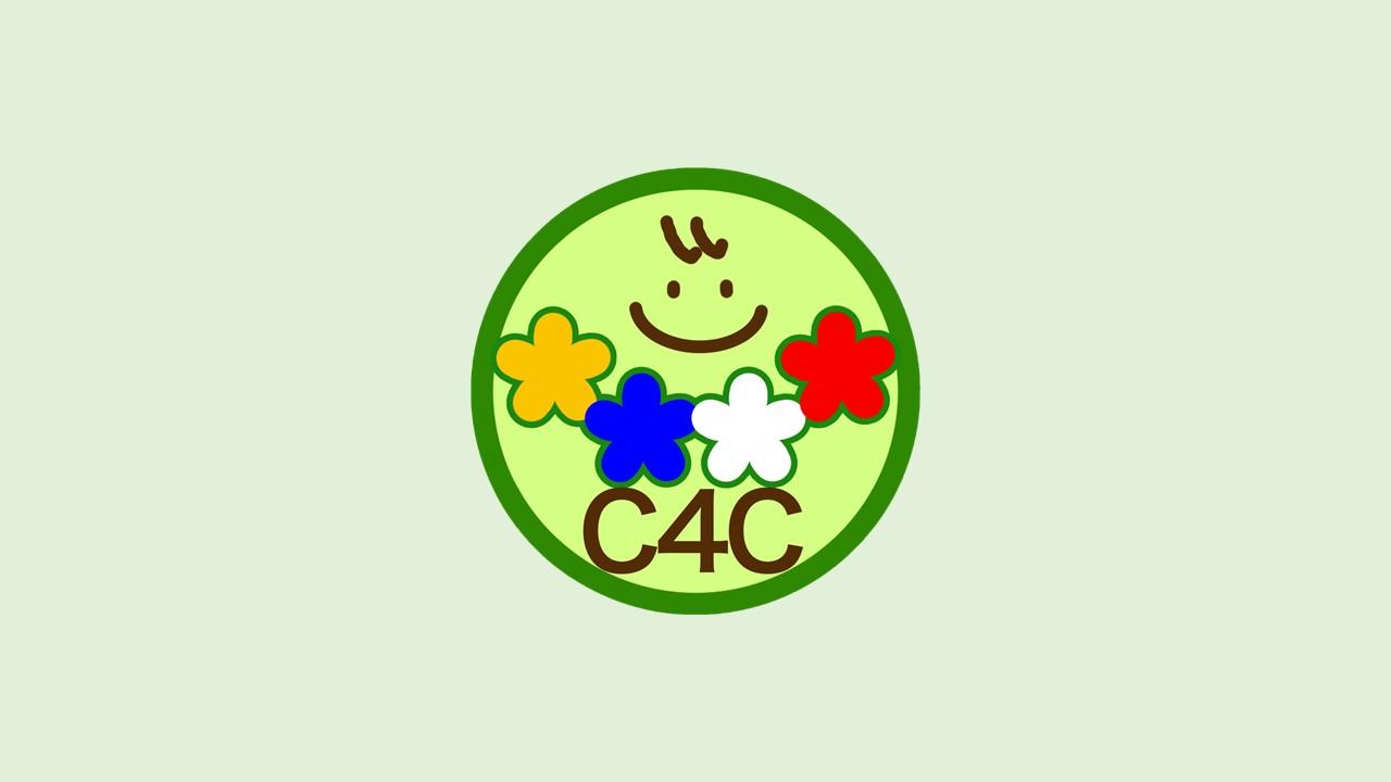 C4C活動ブログ、はじまります!