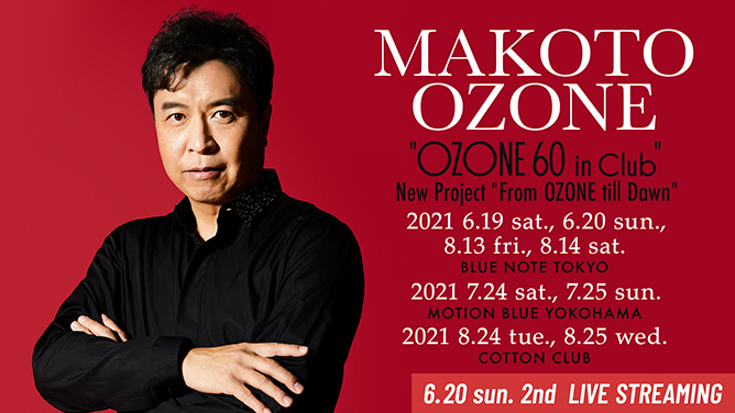 """6/19~6/20 MAKOTO OZONE """"OZONE 60 in Club"""" New Project """"From OZONE till Dawn"""" partⅠ. Duet with RIO Special Guest:Shun Katayama"""