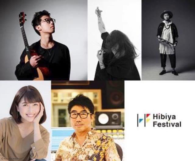 5/8  Hibiya Festival×日比谷音楽祭2021 スペシャルパフォーマンス